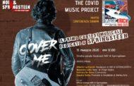 """""""COVER ME"""": primo contest italiano dedicato a Bruce Springsteen"""